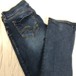 Like new 29X32 Silver Suki jeans.